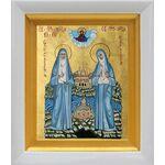 Преподобномученица Елисавета и инокиня Варвара, белый киот 14*16 см - Иконы