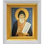 Преподобный Порфирий Кавсокаливит, икона в белом киоте 14*16 см - Иконы