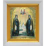 Преподобные Сергий и Герман, Валаамские чудотворцы, белый киот14*16 см - Иконы