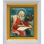 Апостол и евангелист Иоанн Богослов, икона в белом киоте 14*16 см - Иконы