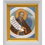 Преподобный Симеон Новый Богослов, икона в белом киоте 14*16 см - Иконы