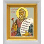 Пророк Исаия, икона в белом киоте 14*16 см - Иконы