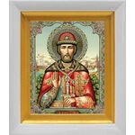 Благоверный князь Димитрий Донской, икона в белом киоте 14*16 см - Иконы