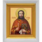 Священномученик Евгений Исадский, икона в белом киоте 14*16 см - Иконы