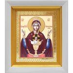 """Икона Божией Матери """"Неупиваемая Чаша"""", белый киот 14*16 см - Иконы"""