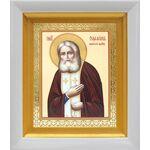 Преподобный Серафим Саровский, белый киот 14*16 см - Иконы
