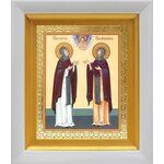 Благоверные князья Петр и Феврония Муромские, белый киот 14*16 см - Иконы