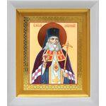 Святитель Лука архиепископ Крымский, белый киот 14*16 см - Иконы