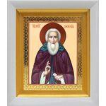 Преподобный Сергий Радонежский, белый киот 14*16 см - Иконы