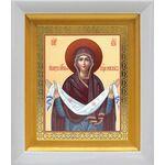 Покров Пресвятой Богородицы, белый киот 14*16 см - Иконы