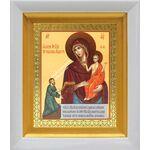 """Икона Божией Матери """"Нечаянная Радость"""", белый киот 14*16 см - Иконы"""