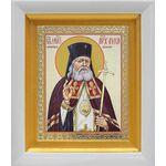 Святитель Лука архиепископ Крымский, икона в белом киоте 14*16 см - Иконы
