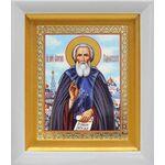 Преподобный Сергий Радонежский, икона в белом киоте 14*16 см - Иконы