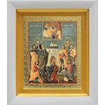 Девять мучеников Кизических, икона в белом киоте 14*16 см - Иконы
