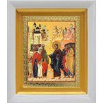 Благословение детей, икона в белом киоте 14*16 см - Иконы
