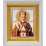 Святитель Николай Мирликийский Чудотворец, икона в белом киоте 14*16см - Иконы
