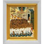 Сорок мучеников Севастийских, XV-XVI вв, икона в белом киоте 14*16 см - Иконы