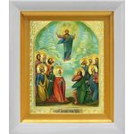 Вознесение Господне, икона в белом киоте 14*16 см - Иконы