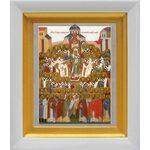 Святые отцы Поместного собора 1917-1918 года, белый киот 14*16 см - Иконы