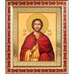 Мученик Анатолий Никейский, икона в рамке с узором 19*22,5 см - Иконы
