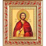 Мученик Анатолий Никейский, икона в рамке с узором 14,5*16,5 см - Иконы