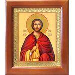 Мученик Анатолий Никейский, икона в деревянной рамке 12,5*14,5 см - Иконы