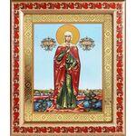 Мученица Валерия Кесарийская, Калерия, рамка с узором 19*22,5 см - Иконы