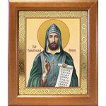 Равноапостольный Кирилл философ, Моравский, широкая рамка 19*22,5 см - Иконы