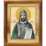 Равноапостольный Кирилл философ, Моравский, икона в рамке 17,5*20,5 см - Иконы
