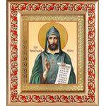 Равноапостольный Кирилл философ, Моравский, рамка с узором 14,5*16,5 см - Иконы