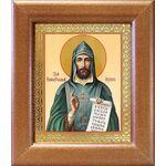Равноапостольный Кирилл философ, Моравский, широкая рамка 14,5*16,5 см - Иконы