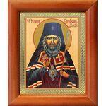 Святитель Иоанн Шанхайский, икона в рамке 8*9,5 см - Иконы