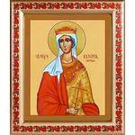 Мученица Валерия Римская, царица, икона в рамке с узором 19*22,5 см - Иконы