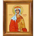 Мученица Валерия Римская, царица, икона в рамке 17,5*20,5 см - Иконы