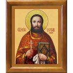 Священномученик Евгений Исадский, икона в рамке 17,5*20,5 см - Иконы