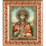 Благоверный князь Димитрий Донской, рамка с узором 14,5*16,5 см - Иконы