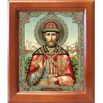 Благоверный князь Димитрий Донской, икона в рамке 12,5*14,5 см - Иконы