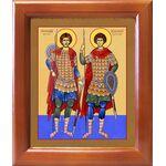 Мученики Давид и Константин Арагветские, икона в рамке 12,5*14,5 см - Иконы