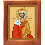 Мученица Валерия Римская, царица, икона в рамке 12,5*14,5 см - Иконы