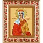 Мученица Валерия Римская, царица, икона в рамке с узором 14,5*16,5 см - Иконы