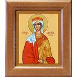 Мученица Валерия Римская, царица, икона в широкой рамке 14,5*16,5 см - Иконы