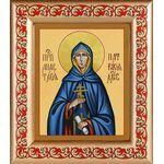 Преподобная Анастасия Патрикия, Александрийская, рамка узором14,5*16,5 - Иконы