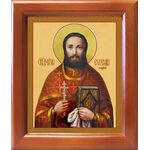 Священномученик Евгений Исадский, икона в рамке 12,5*14,5 см - Иконы