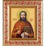 Священномученик Евгений Исадский, икона в рамке с узором 14,5*16,5 см - Иконы