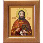 Священномученик Евгений Исадский, икона в широкой рамке 14,5*16,5 см - Иконы