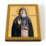 Преподобный Амфилохий Почаевский, Головатюк, печать на доске 13*16,5см - Иконы
