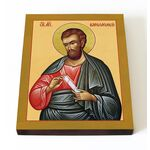 Апостол Варфоломей, Нафанаил, икона на доске 13*16,5 см - Иконы
