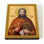 Священномученик Евгений Исадский, икона на доске 13*16,5 см - Иконы