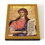 Пророк Захария Серповидец, икона на доске 13*16,5 см - Иконы