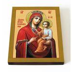 """Икона Божией Матери """"Скоропослушница"""", на доске 13*16,5 см - Иконы"""